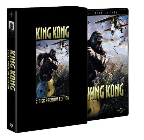 kingkong_dvd
