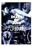snake_of_june
