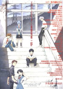 Evangelion_new_movie