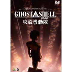 Ghost_in_the_shell20