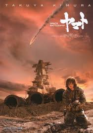 Space_battleship