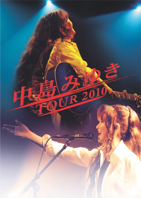 Tour2010