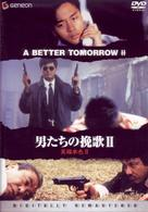 A_better_tomorrow2