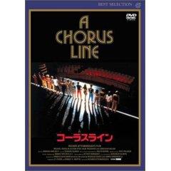 A_chorus_line