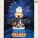 Doraemonmovie