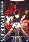 Evangelion_movie_1