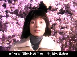 Memory_of_matuko_1