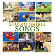 Studio_ghibli_song_2