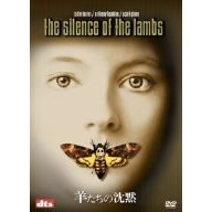 The_silence_of_the_lambs