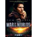 War_of_the_world